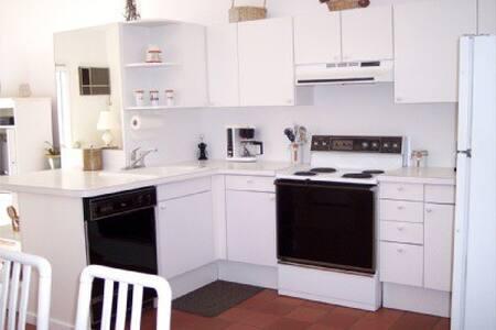 Gorgeous Home, Westhampton Beach - 西安普敦海滩(Westhampton Beach) - 公寓