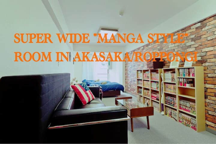 "LUX ""MANGA COMIC"" SP WIDE 30SQM TWIN ROOM AKASAKA - 港区"