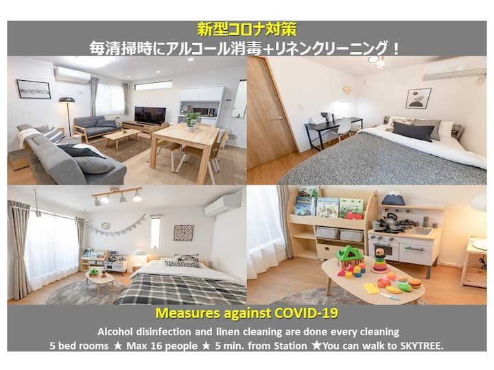 Newly built whole house, 7 min from Oshiage STA