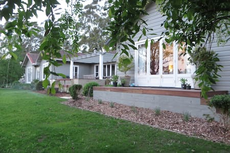 "NEW LISTING! ""MARTHAGUY"" Tranquil, luxury retreat - Bowral"