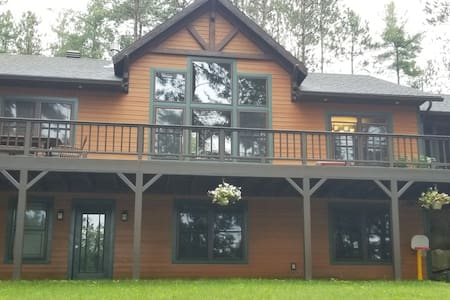 Beautiful new lake home near Canton & Potsdam