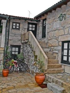 Casa Eira Lage - Soajo - Vila