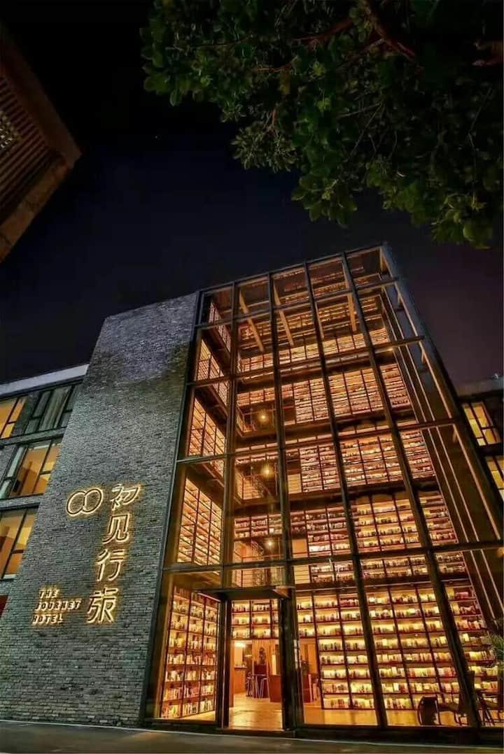 地铁站,星河城,万达附近【初见行旅酒店】极简本色精品双人房