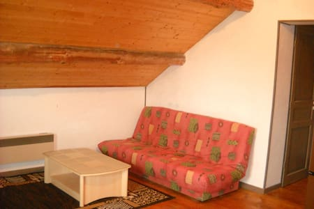 Gite proche du lac de Vouglan - Présilly - Apartamento