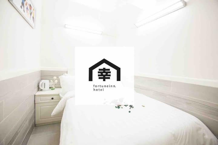 Fortune Inn Warm room 3 温馨大床房