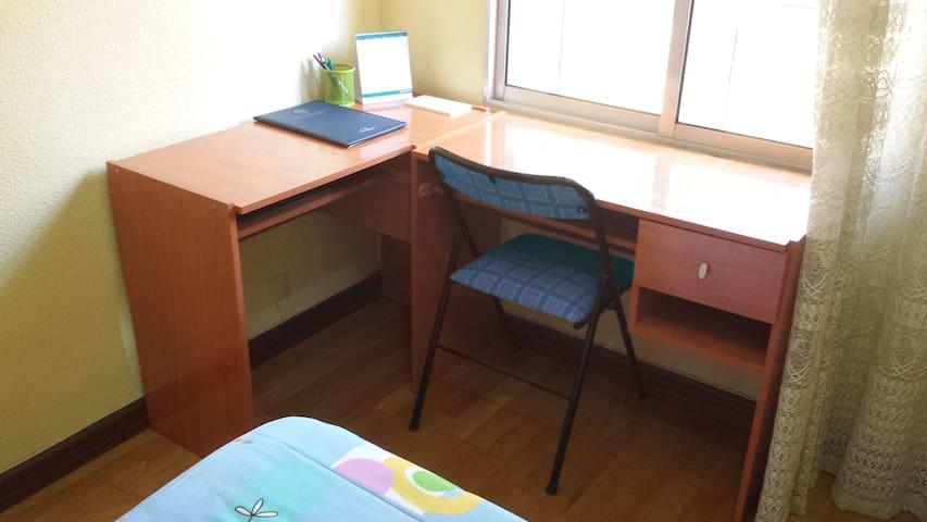 Habitación cerca de universidades - Valladolid - Apartamento