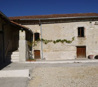Peacefull Cottage (Facilities for disability) 4pax - Maison