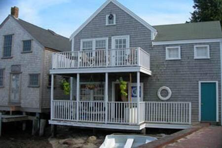 7348 Perfect pied a` terre - Nantucket - Apartamento