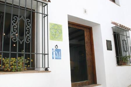 2 Bedrooms Cottage in Montejaque - Montejaque