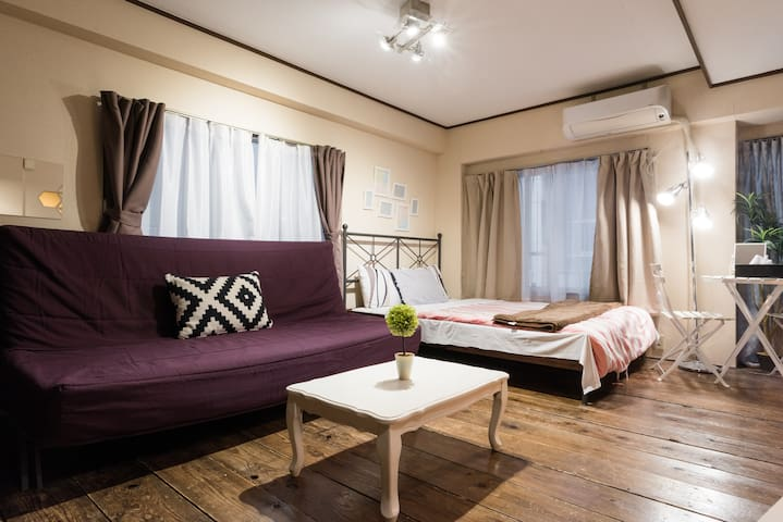 Lively Area by Station & Next to Tranquil Shrine - Shibuya - Appartement