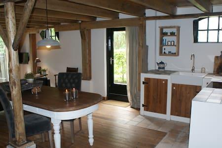 Appartement voor twee, vlakbij Zierikzee - Byt