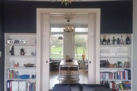 Comfortable 2p-apartment at beautiful location - Utrecht