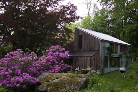 Secluded country upstate near train 1  1/2 hrs nyc