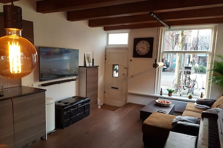 Warm, romantic&woody home in city center - Haarlem - Dom