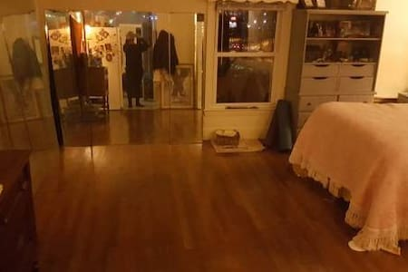 Downtown Boone, Charming Wooded private 1 bedroom - Boone - 公寓