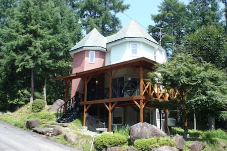 Condominium wrapped in the beautiful forest nature at the foot of Bandai Mountain【しゃくなげNO.6】