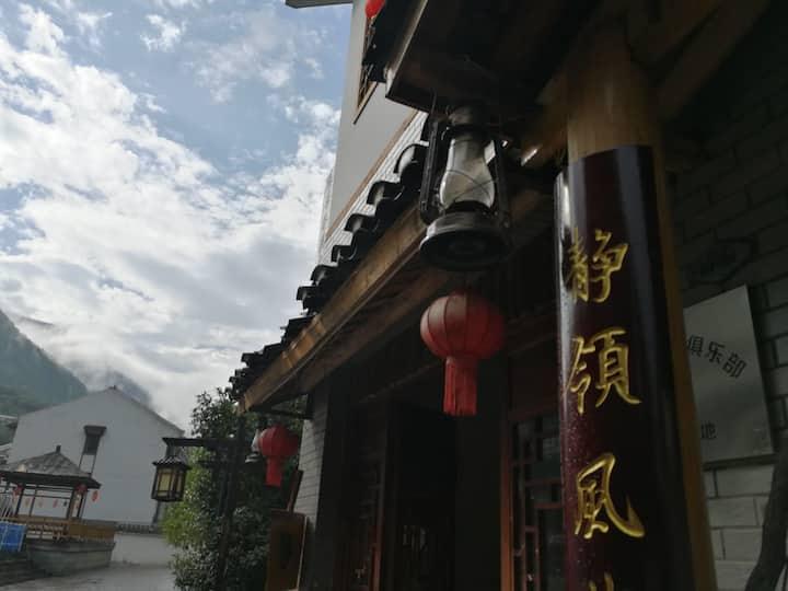 隐居香溪客栈~竹隐(家庭房)