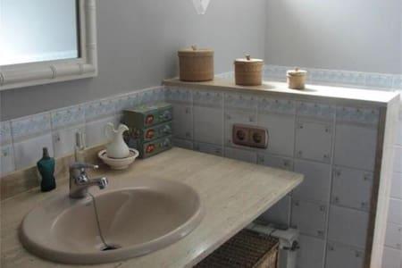 Habitaciones a 30 min de bcn - Corbera de llobregat - Dům