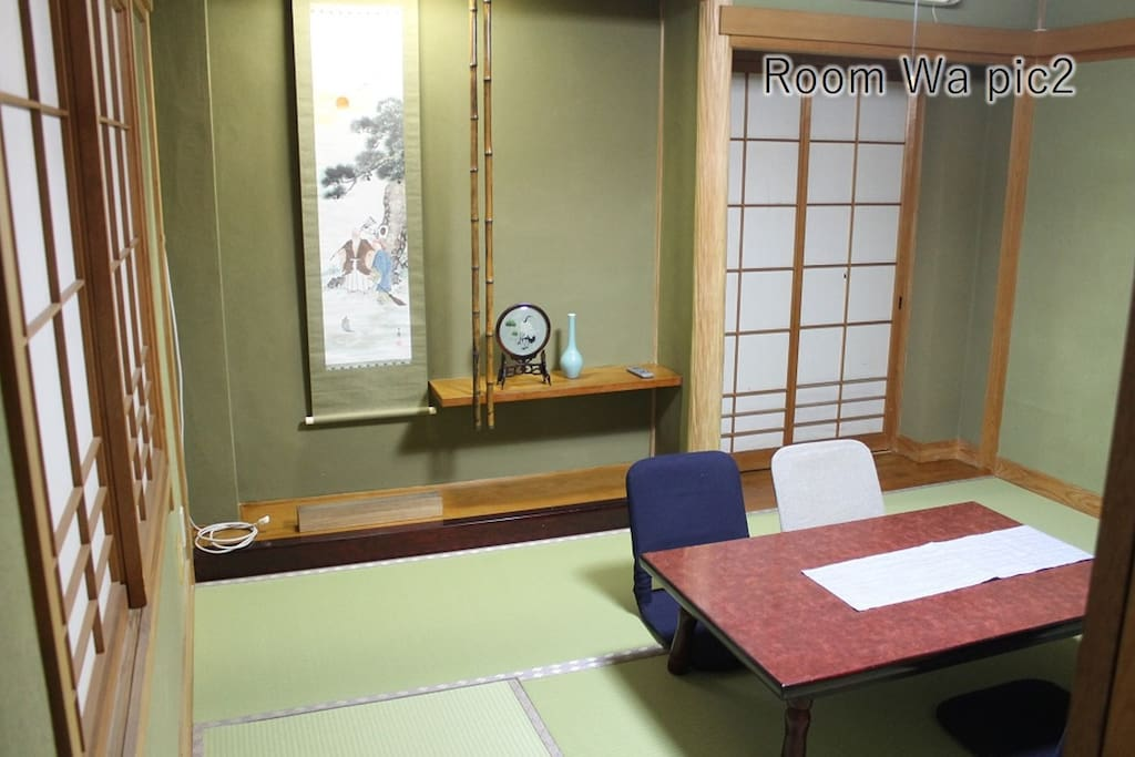 There will be a Japanese traditional table and seats inside the room