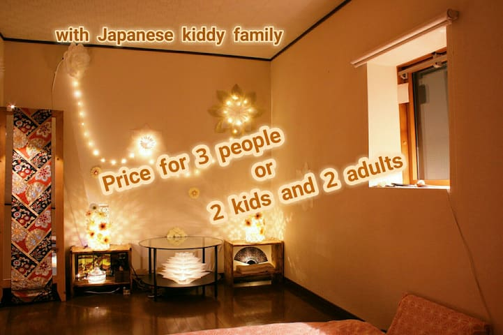 For 3 people  .:*★ with Japanese family E - Shinjuku-ku - Casa