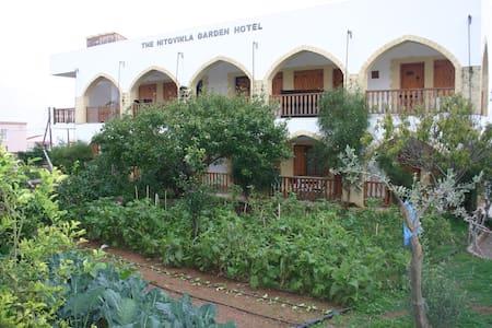Nitovlika Garden - Ecotourism - Bed & Breakfast