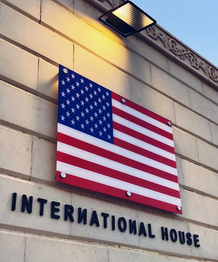 البيت العالمي International House