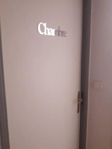 Chambre privé dans appartement f3(privé)