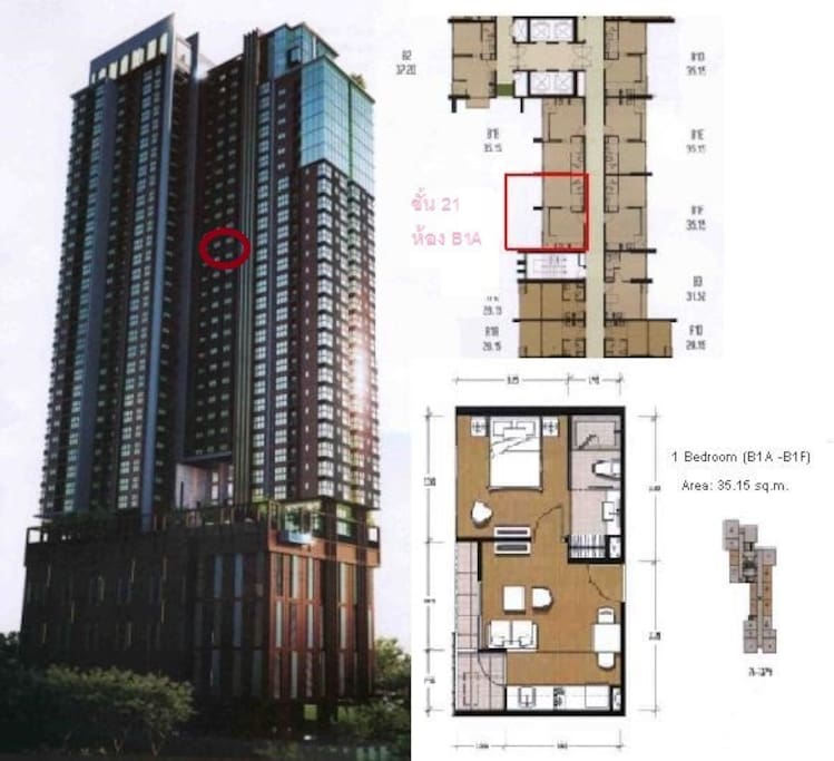 Floor plan and position of apartment. Spacious one bedroom accommodation.