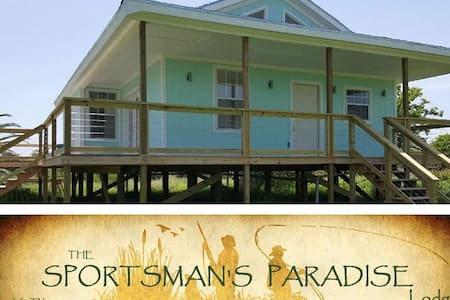 Sportsman's Paradise Lodge - Seadrift