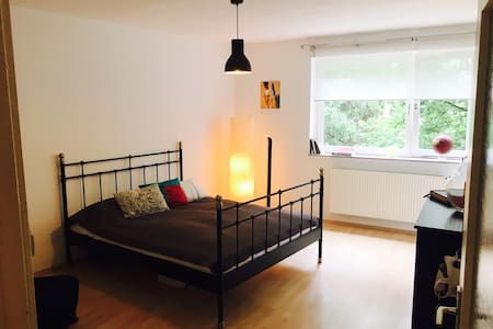 Schön, Balkon und Zentral in FFM - Apartment