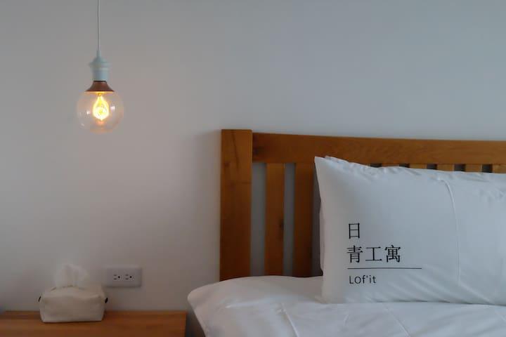 Lof'it-日青工寓 雙人房 #Room301