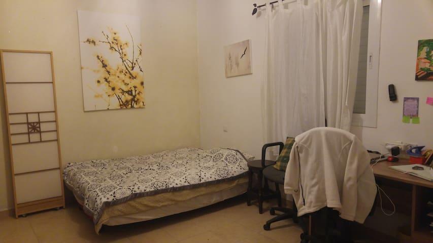 The Student Shabbat Apartment