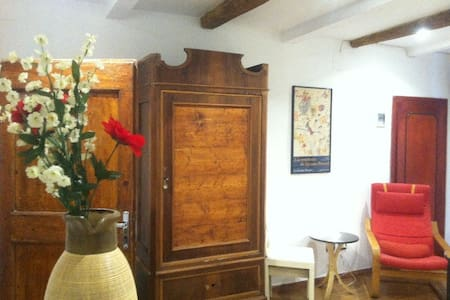 LA CASETTA cosy and charming in the old town - Perugia - House