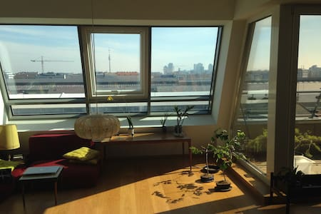 loft with panoramic view, terrace and heated floor - Wien - Loft