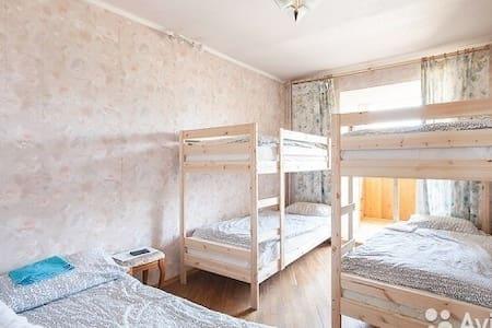 ALLO Hostel - Rostov