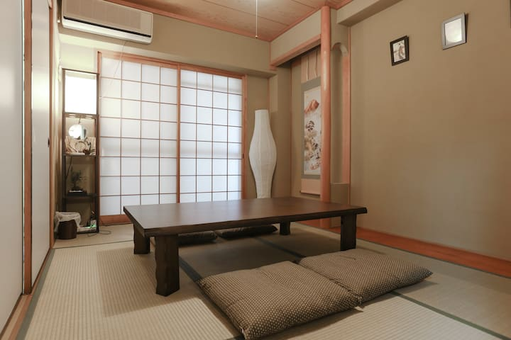 Cozy Japanese House near Nijo-castle w/ free wifi! - Nakagyo-ku, Kyoto-shi - Apartment