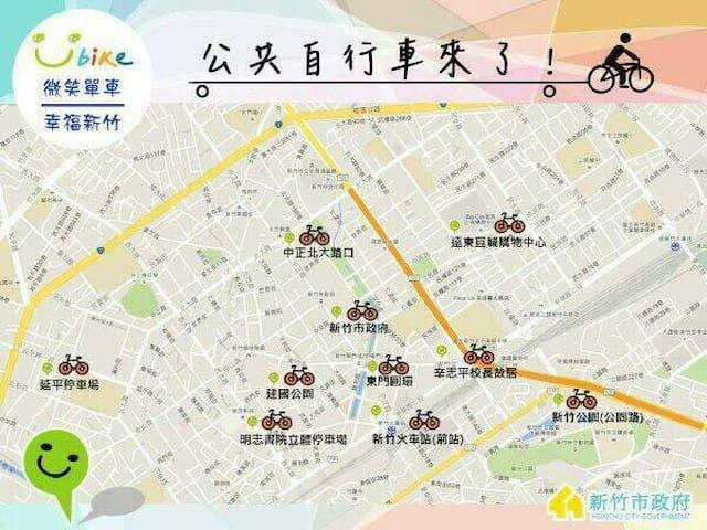 星巴克唱片世界A3 輕食廚房/近清交大 - East District - Casa