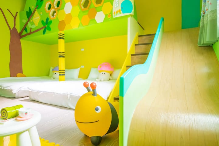 蜜蜂森林-滑梯親子房