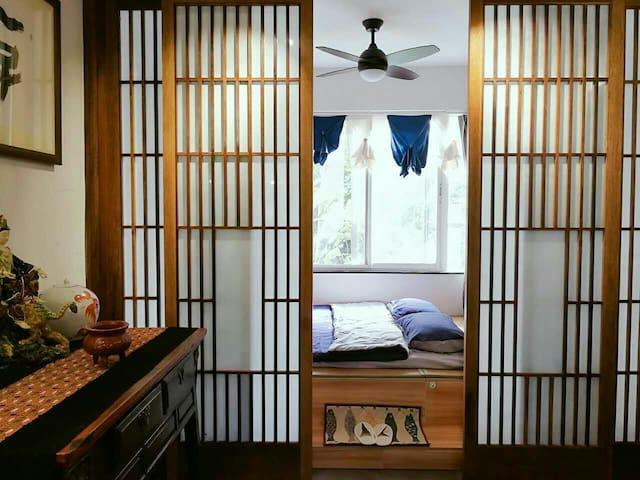 充满艺术气息的房间,榻榻米,与艺术家共同栖居 - 海口 - Ev