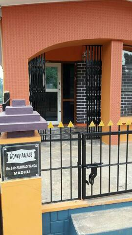 Homestay Entrance !!