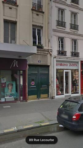 Studio centre ville Paris - quartier calme