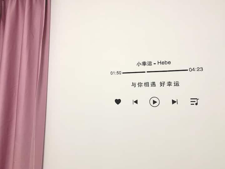 【大运河站步行900米】三分钟到小河直街/简单小间/出行便利/短租可优惠