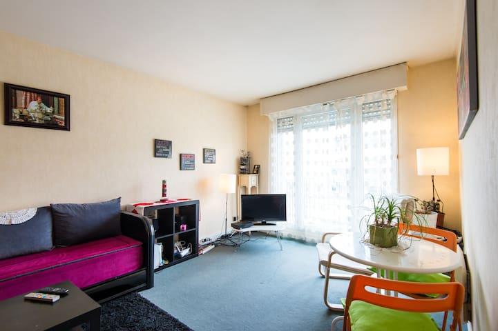 Chambre à 5min de la gare + parking - La Madeleine - Apartament
