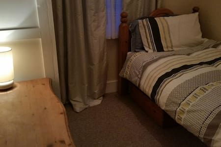 Single room in family home -  Copford Colchester - Rumah
