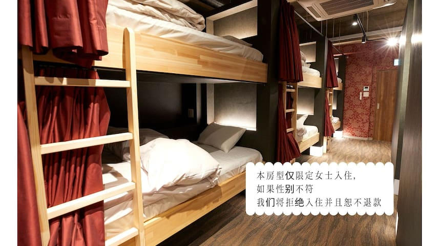 Newly hostel* FEMALE dormitory room @B&B UnagiInn