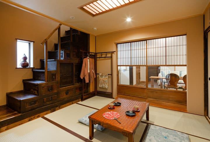 HIBIタウンハウス現代設備の京町家貸切、嵐山、金閣寺バス停2分、着付自転車、円町駅からタクシーok