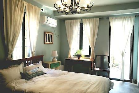 iSpace 爱俪园 近西湖 @定安路/龙翔桥地铁口 一楼小院 - Hangzhou - Appartement