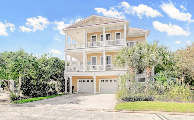 Serenity Now! - Wrightsville Beach - Condominium