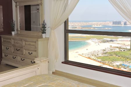 Breath-taking Palm View Luxury 1 BR - 杜拜