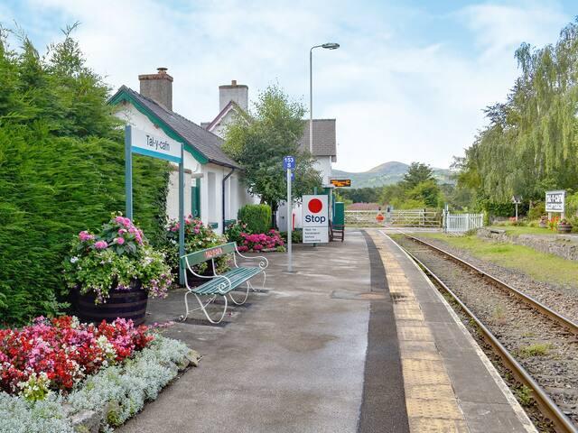 Station House (UK6408)
